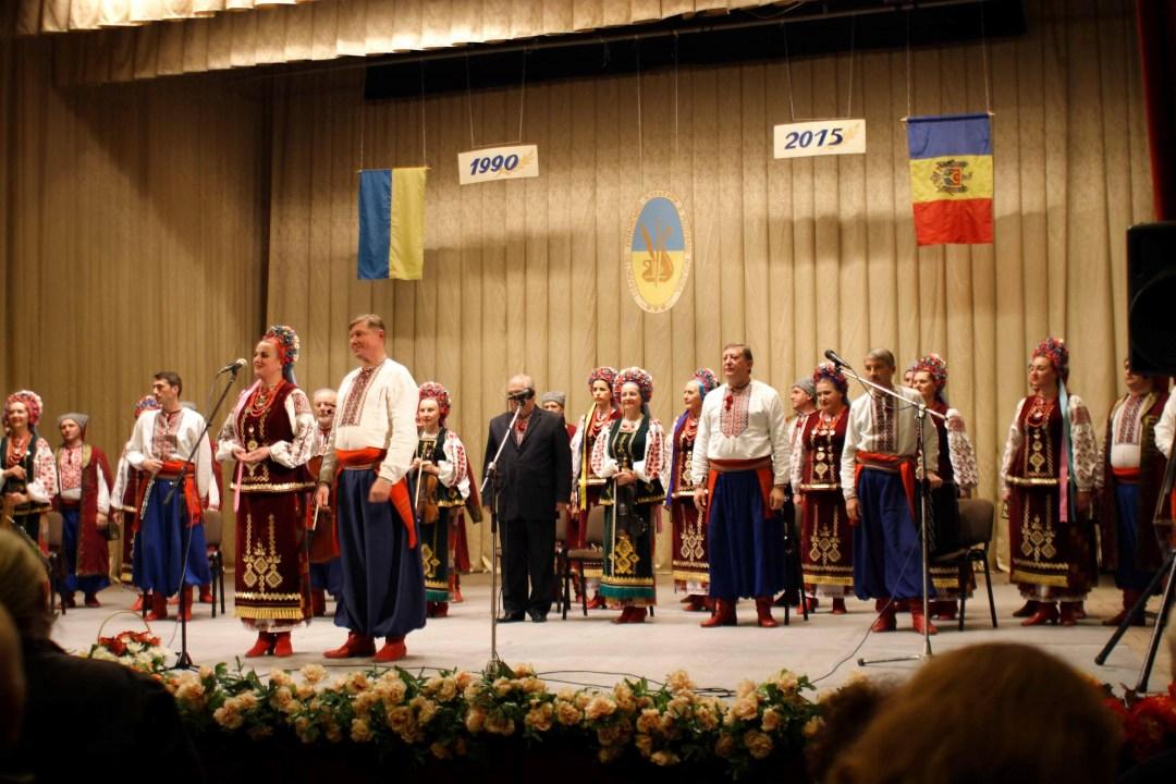 Концерт українських митців