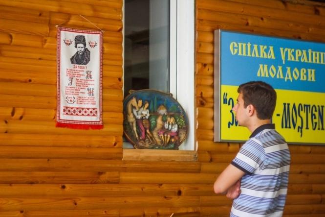 Біля приміщення Спілки українців Молдови