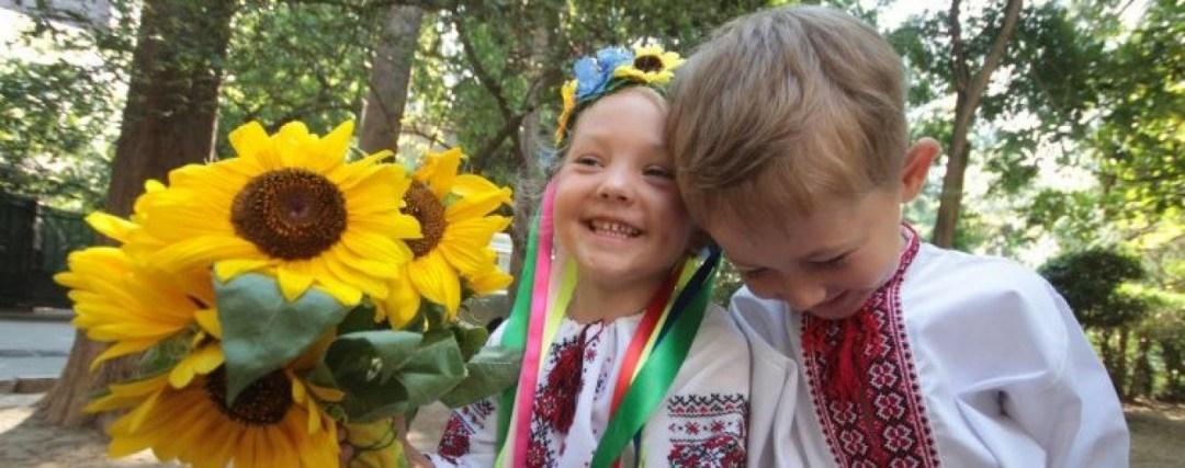 У Молдові - день української вишиванки