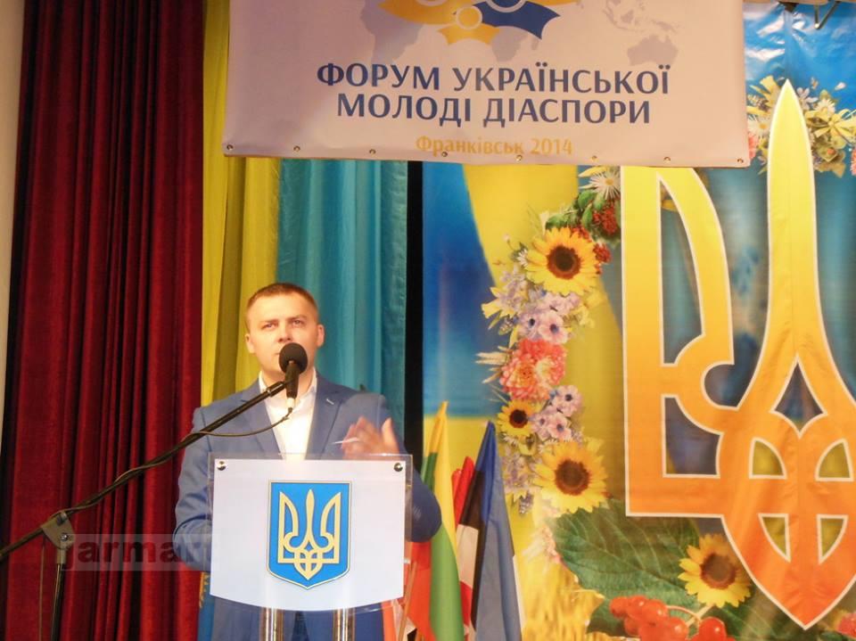 Форум української молоді Молдови