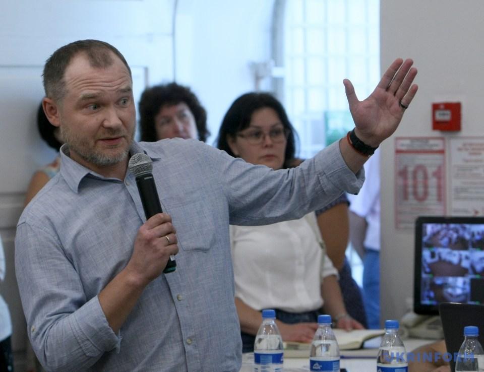 Сергій Тараненко