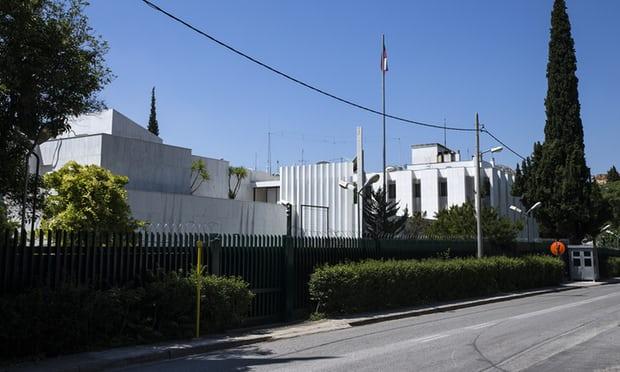 Російське посольство в Афінах. Фото: Агентство Анадолу / Getty Images
