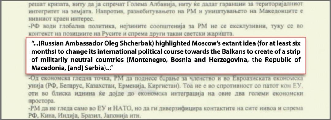 Скріншот македонських розвідувальних файлів. Фото: OCCRP