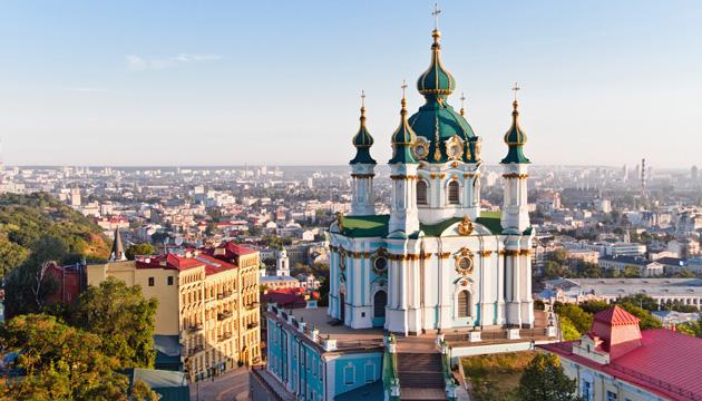 Фото: andriyivska-tserkva.kiev.ua