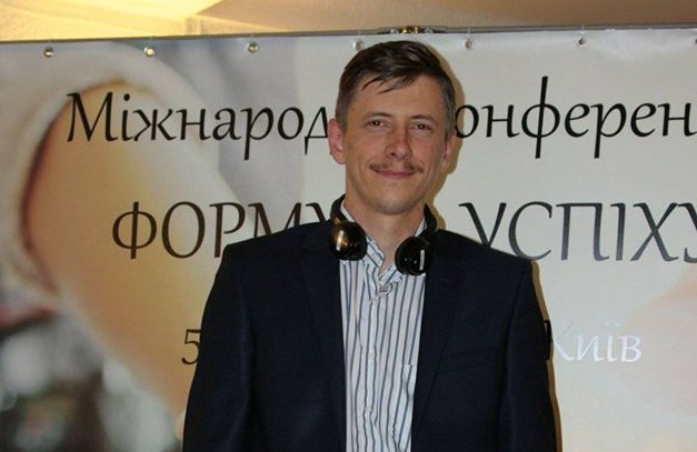 Вадим Бардась