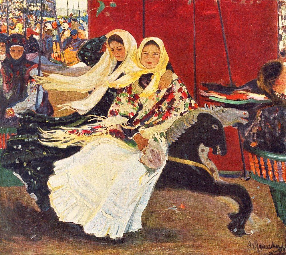 """Картина """"Карусель"""", 1906 р."""