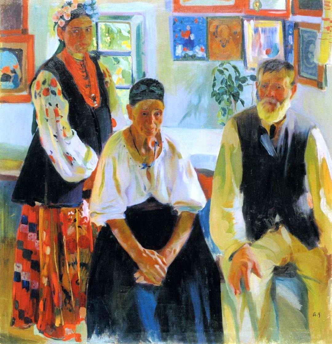 Сільська родина, 1914 р.