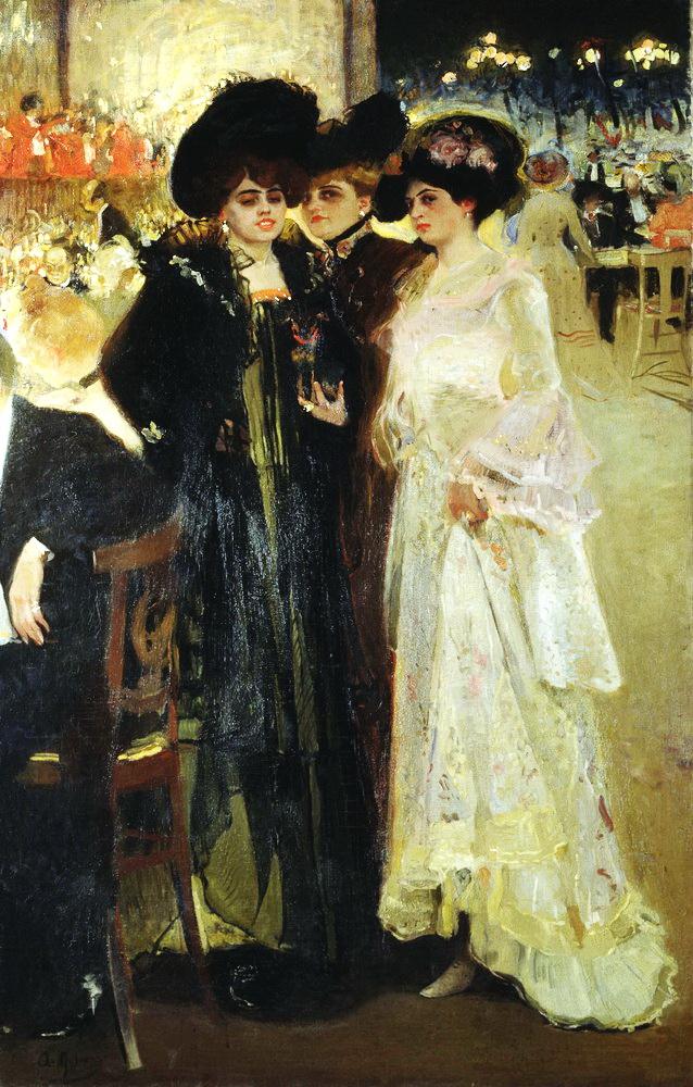 Паризька кав'ярня, 1903 р.