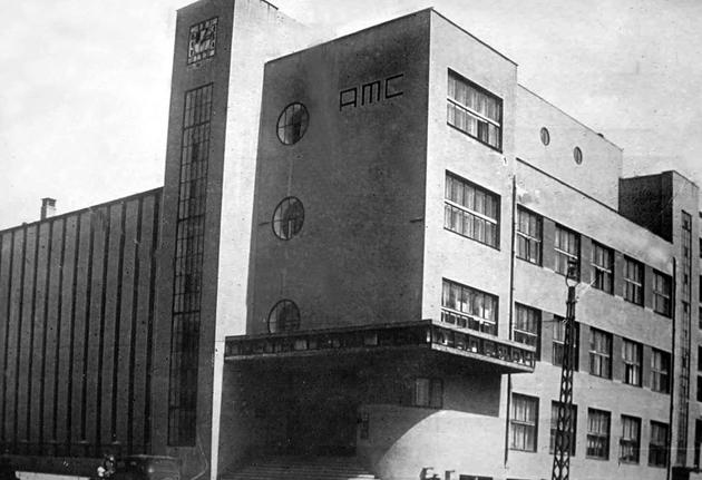 Харківська радіо-телефонна станція