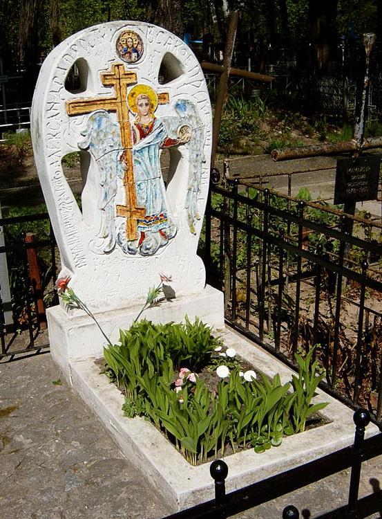 могила Олександра Мурашка на Лук'янівському цвинтарі