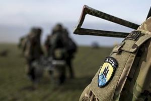«Паради не на часі»: полк «Азов» не відзначатиме своє 7-річчя