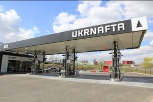 Укрнафта в январе нарастила добычу нефти на 3,3%