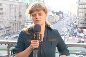 Анастасия Кириленко