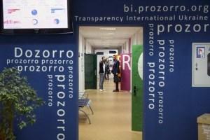Ефект від аукціонів на ProZorro вже перевищив 16 мільярдів - МЕРТ