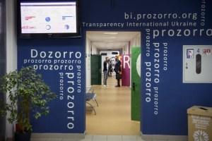 Систему Prozorro.Продажи передали на баланс госпредприятия - МЭРТ
