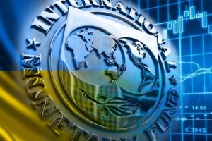 IMF ready to resume cooperation with Ukraine after new government is appointed