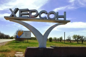 Kherson region offers 55 new tourism products