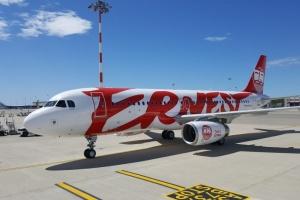 Ernest Airlines eröffnet sein Büro in der Ukraine