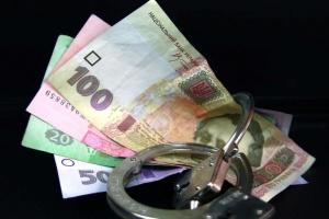 На Дніпропетровщині на хабарі затримали голову земельної комісії ОТГ