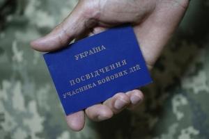 Близько 180 тисяч учасників бойових дій отримали соціальну картку учасника АТО