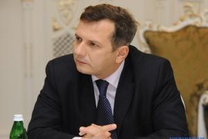 В Украине инфляция находится на исторически низком уровне - Устенко