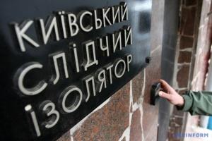 Гримчака етапували з Чернігівського СІЗО в Лук'янівське — дружина