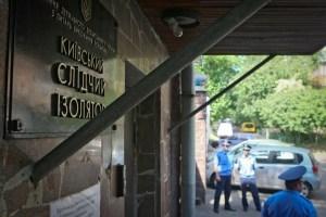 """Малюська каже, що Лук'янівське СІЗО навряд чи """"переселять"""" за його каденції"""