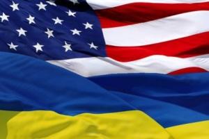 У США відзначили День Героїв України