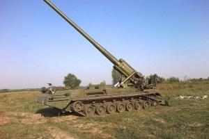 """""""Пионы"""" в ООС: ВСУ показали учения артиллеристов"""