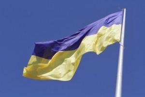 У Києві 23 серпня урочисто відзначать День Державного Прапора