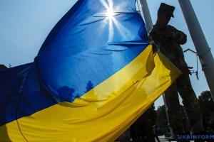#УкраїнськийДонецьк: областная власть запускает флешмоб