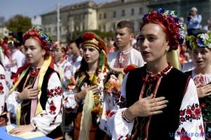 Більшість громадян вважають, що українська має бути єдиною державною мовою