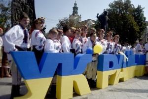Український конгресовий комітет Америки запрошує на віртуальне відзначення Дня Соборності