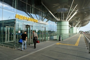 """Після НП у """"Борисполі"""" до лікарні забрали одну особу"""