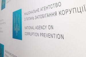 НАПК продолжило дедлайн подачи отчетов политпартий