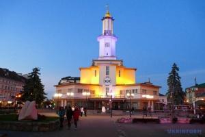 В Ивано-Франковске создадут новый туристический проморолик