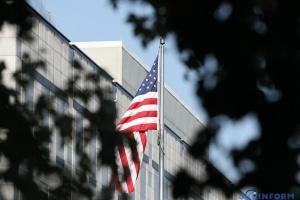 Une employée de l'ambassade des États-Unis en Ukraine meurt  après un passage à tabac présumé