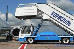 Кабмин согласовал состав наблюдательного совета аэропорта «Борисполь»