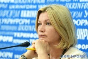 В Красногоровке Геращенко передала учебники будущей школьной библиотеке