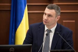 Кличко уволил директора Киевзеленстроя и еще двух чиновников