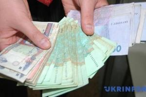 Нацбанк укрепил курс гривни