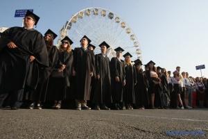 Die Ukraine und Ungarn erkennen gegenseitig Bildungsdokumente an