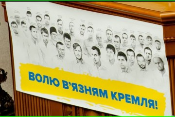UCC calls on Canada's MPs to stand up for Ukrainian political prisoners