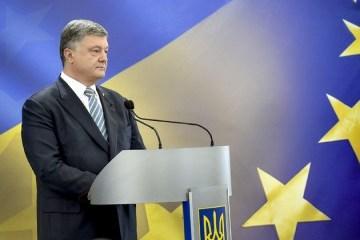 波罗申科:乌克兰正继续为克里米亚的回归而斗争