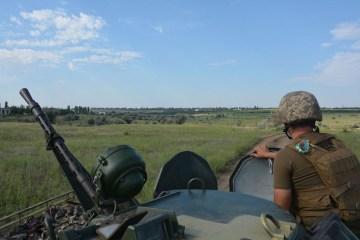 联合部队行动:8月7日敌军袭击36次,零死亡
