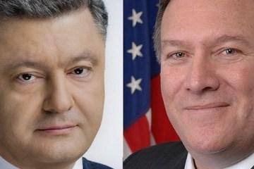 美国国务院发布波罗申科与蓬佩奥谈话内容