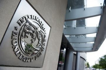 IMF hopes new NBU governor will maintain central bank's independence