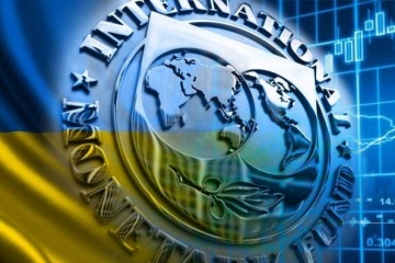 Head of Ukraine's anti-corruption court meets with IMF representatives