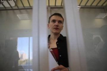 Tribunal de Apelaciones deja a Savchenko bajo custodia (Foto)