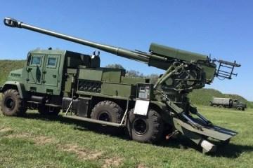 """网上出现乌克兰""""波格丹""""新式自行火炮照片"""